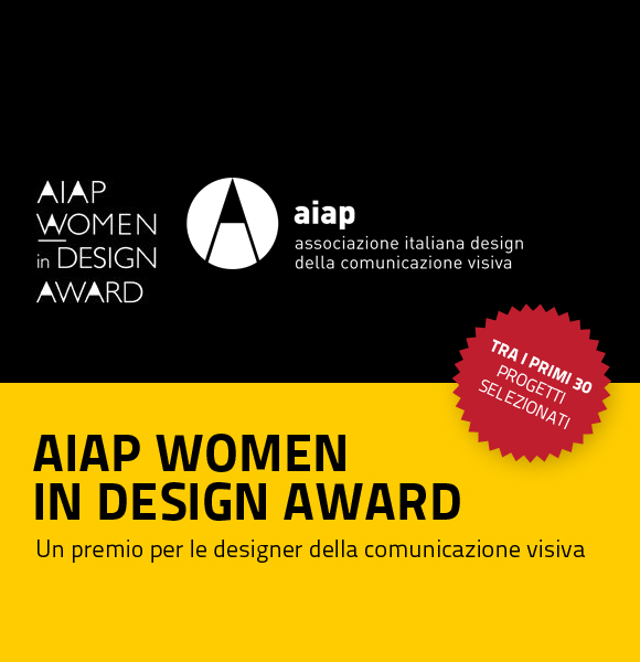 AWDA – AIAP WOMEN in DESIGN AWARD