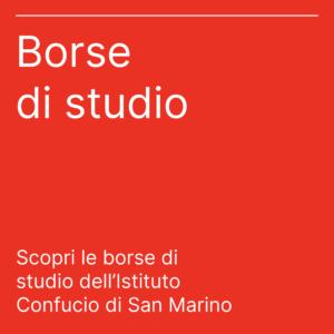 Istituto Confucio - San Marino
